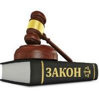 Основания для подачи заявления в суд