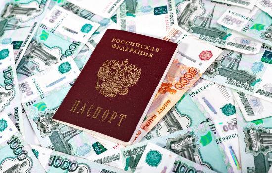 Что делать если на мой паспорт взяли кредит