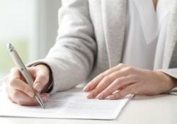 Как внести изменения в условия кредитного договора