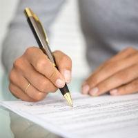 Обращение к кредитору
