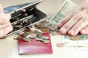 Может ли банк взыскать долг с пенсии