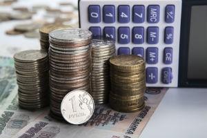 Обращение взыскания на доходы должника