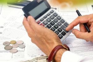 Взыскание доходов в полном объёме