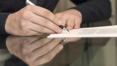Как обжаловать постановление судебного пристава-исполнителя