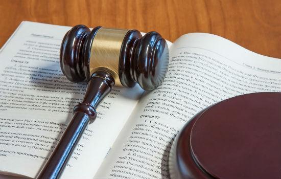 Процедура погашения задолженности по исполнительному документу