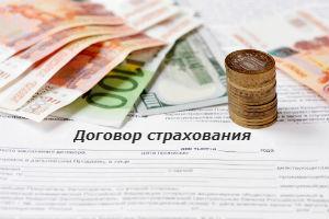 Как погасить кредит страховкой
