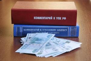 Чем грозит преднамеренное и фиктивное банкротство физических лиц