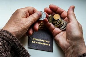 Процедура банкротства пенсионера