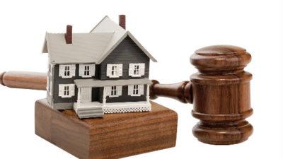 Банкротство и ипотека