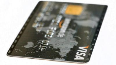 Порядок взыскания задолженности по овердрафту
