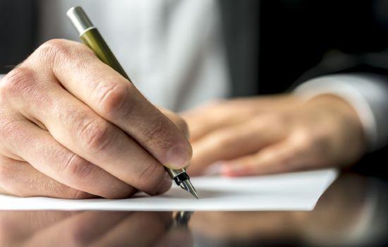 Возражение на акт налоговой проверки