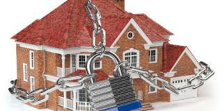 Порядок обращения взыскания на заложенное имущество